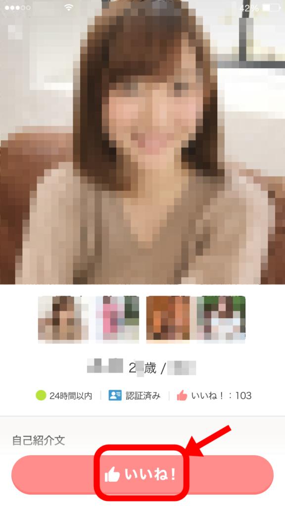 4_search_detail