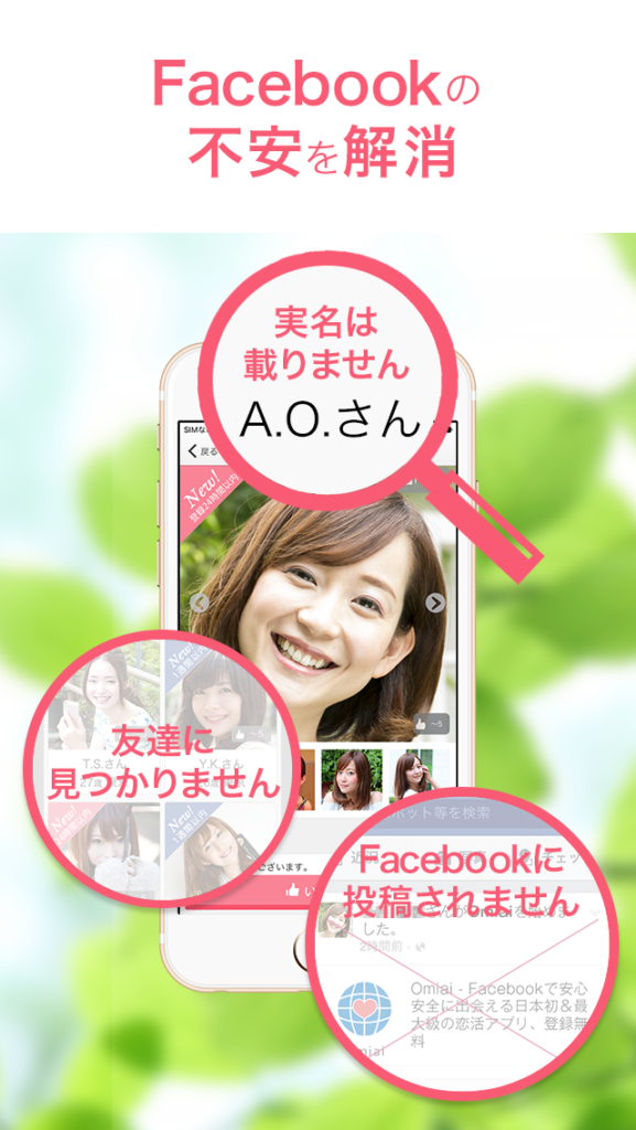 visual3_for_app_store_4