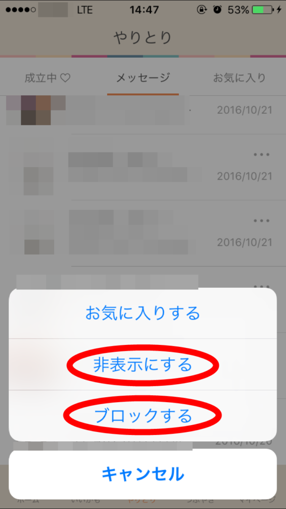 photo-25-11-2016-14-47-40