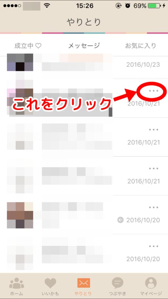 photo-25-11-2016-15-26-54